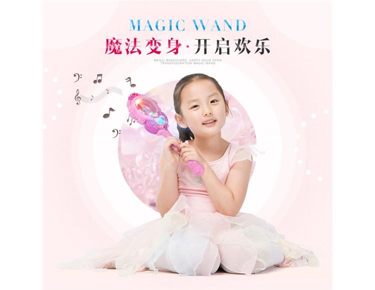 可爱魔法小孩图片